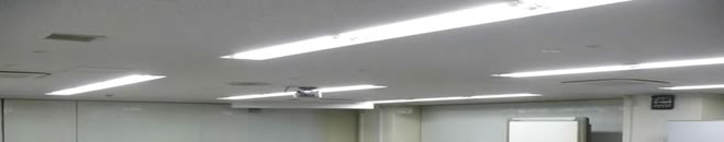 commercial office lighting